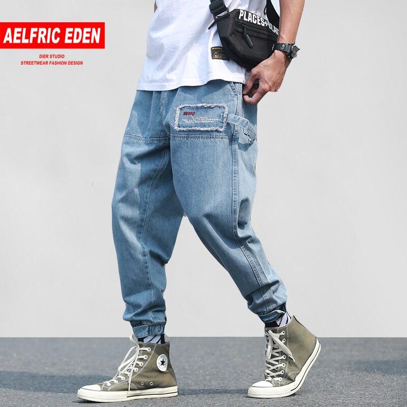 Aelfric Eden Casual กางเกงผู้ชายฤดูใบไม้ผลิ 2019 ฤดูใบไม้ผลิฤดูร้อนแฟชั่น Streetwear Denim Jean Hip Hop Joggers ริบบิ้นกระเป๋าออกกำลังกายกางเกง-ใน กางเกงฮาเร็ม จาก เสื้อผ้าผู้ชาย บน AliExpress - 11.11_สิบเอ็ด สิบเอ็ดวันคนโสด 1