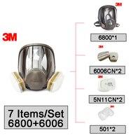 3 м 6800 + 6006 полная лицевая маска многоразовый противогаз фильтр защиты маски Анти Мульти кислотный газ и органический пар R82404