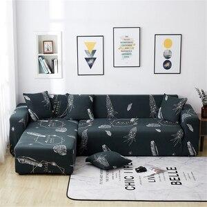 Image 5 - Чехол для дивана Parkshin с геометрическим рисунком, растягивающийся чехол для дивана, полиэфирный защитный чехол для мебели, 1/2/3/4 места