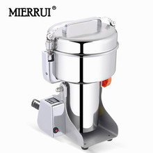 The electronic version of the long Chinese goods 1000 grams household electric grinder mill whole grains ultrafine powder steel