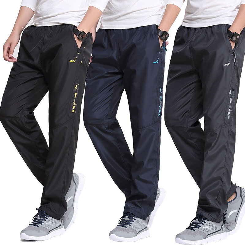 2017 Men Thin Straight Pants Quick Dry Plus Size Trousers ...