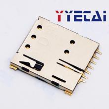 YongYeTai Self-elastic NANO deck - SIM card holder 7P gold p