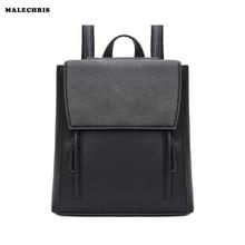 Женские рюкзаки для девочек-подростков черного цвета PU дамы многофункциональный сумка рюкзак женский кожаный