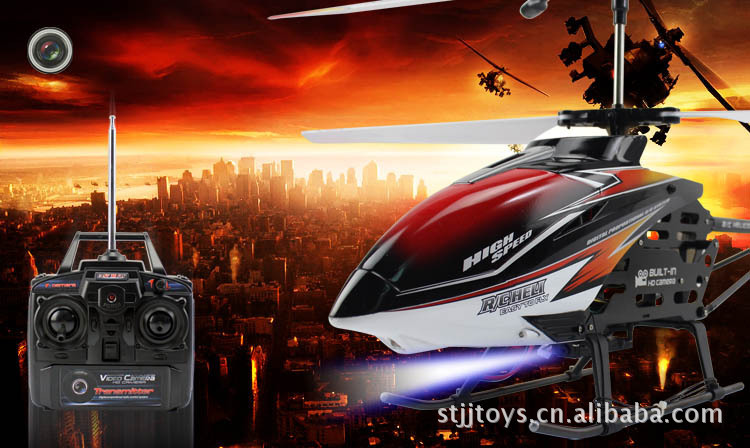 JXD 350v helicopter  Camera upgrade large remote control  model aircraft helicopter 3.5 channel