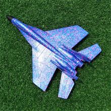 19/44cm modelo de avião diversão ao ar livre brinquedos mão jogando planador lutador planador avião espuma inercial epp avião novas crianças brinquedo