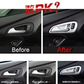 4 PCS DIY Car style New ABS Chrome The Door Handle Decorative Light box Cover Case stickers For Ford Focus 2015 part accessories