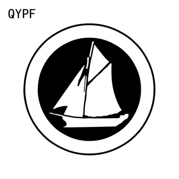 QYPF 13.6*13.6CM Lovely Cartoon Sailing Ocean Decor Car Sticker High Quality Silhouette Vinyl C16-1090 image