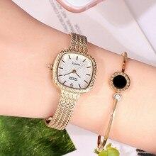 2019 Luxuy Square Stainless Steel Mesh Women Watches Lady Rose Gold Watch Women Bracelet Clock Ladies Dress Quartz Wristwatch все цены
