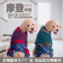 The new pet winter cotton-padded clothes pet dog clothes dog clothes Hi pat products recommended fashionable neutral