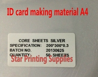 Silver Color ID Card Making Supplies Material Blank Inkjet Print PVC Sheets A4 50pcs 0 78mm