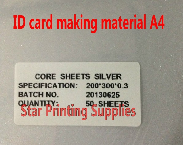 Silver Color ID card making supplies material Blank Inkjet print PVC sheets A4 50pcs 0.78mm thick: 0.25mm+0.28mm+0.25mmSilver Color ID card making supplies material Blank Inkjet print PVC sheets A4 50pcs 0.78mm thick: 0.25mm+0.28mm+0.25mm
