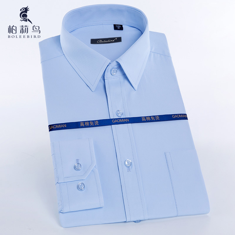 Mens Long Sleeve Easy Care Dress Shirt with Left Chest Pocket High quality Slim fit Tops