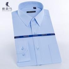 Мужская с длинным рукавом легко Средства ухода платье рубашка с левый нагрудный карман высокого качества Slim-Fit Топы корректирующие формальный мужской Бизнес работы Офисные Рубашки для мальчиков
