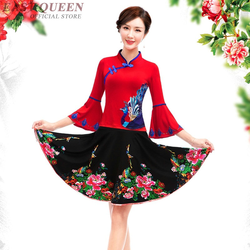 3c92f4175 Chinese folk dance costume clothing hanfu ancient fan dance traditional  Chinese dance costumes Stage dance wear FF908