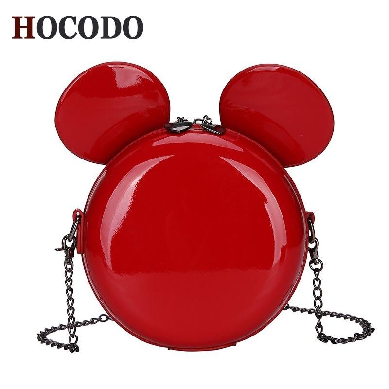 HOCODO 2018 New Personality Female Bag Cute Wild Fashion Handbag Cartoon Mini Small Round Bag Women Crossbody Shoulder Bag