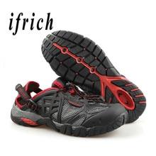 Парные болотные туфли; большие размеры 36-46; Мужская обувь для рыбалки с эластичными лентами; походные спортивные сандалии; Цвет черный, фиолетовый; уличные женские кроссовки