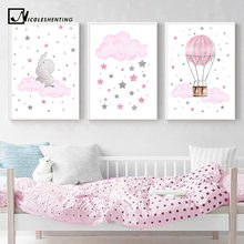 Children Poster Cloud Balloon Baby Nursery Wall Art Canvas Print Painting Decorative Picture Nordic Kid Girl Bedroom Decoration(China)