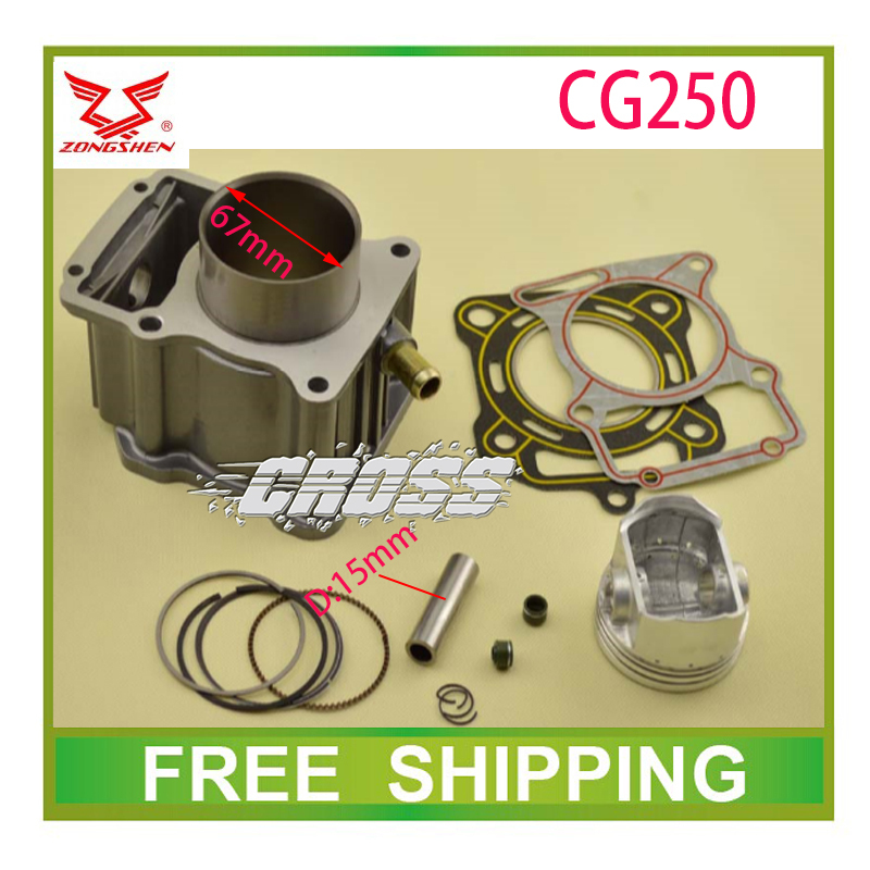 250cc motorcycle tricycle zongshen CG CG250 cylinder piston ring 67mm water cooled engine accessories free shipping motorcycle cylinder kit 67mm bore for shineray cg250 cg 250 250cc air water double cooled engine spare parts