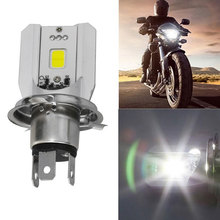 Motorcycle headlight  Auto H4 12v 12W 80/ W 6000K COB Bulb Led Headlight