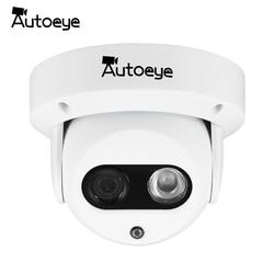 Autoeye كاميرا ahd 1080P سوني IMX323 2MP كاميرا مراقبة فيديو الأشعة تحت الحمراء للرؤية الليلية 30 متر داخلي كاميرا بشكل قبة الأمن كاميرا تلفزيونات الدوائ...