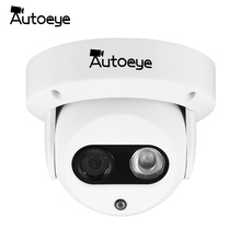 Autoeye AHD カメラ 1080P ソニー IMX323 2MP ビデオ監視カメラ赤外線ナイトビジョン 30 メートル屋内ドームカメラセキュリティ CCTV カメラ