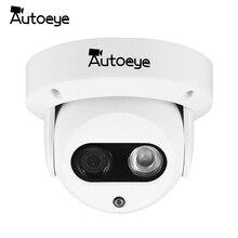 Autoeye cámara AHD 1080P Sony IMX323, cámara de videovigilancia de 2MP, visión nocturna IR, cámara domo interior de 30M, cámara de seguridad CCTV