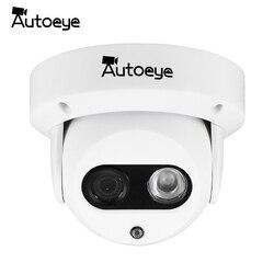 Autoeye kamera ahd 1080P Sony IMX323 2MP kamera monitorująca wideo IR Night Vision 30M wewnętrzna kamera kopułkowa bezpieczeństwo kamera telewizji przemysłowej w Kamery nadzoru od Bezpieczeństwo i ochrona na