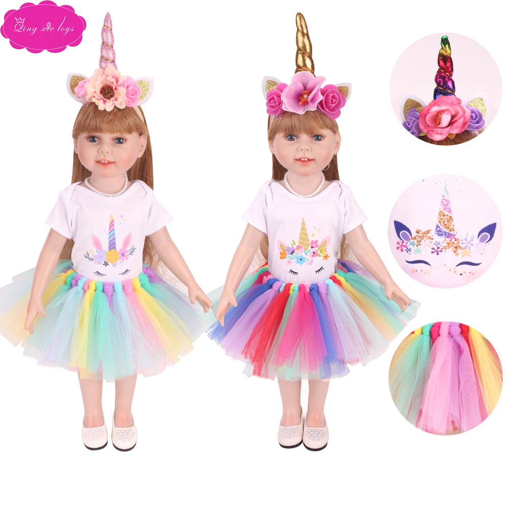 18 inch Girls doll clothes Unicorn costume lace skirt with shoes American newborn dress Baby toys fit 43 cm baby dolls c746