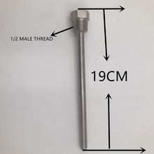 19cm L Kettle Thermowell Kit, Stainless Steel 304, 1/2Thread