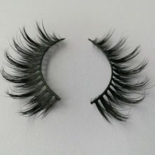 Best Selling Mink Eyelashes REAL 3D MINK STRIP Lashes Siberian Mink Individual False Eyelashes
