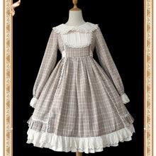 Trip Doris' Dress Long