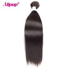Peruvian Straight Hair Bundles Remy Human Hair Bundles 1PC Hair Weave Double Weft Hair Extensions Alipop