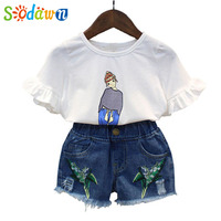 NEW Casual Clothing Set 2 Pieces T Shirts Short Skirts Tracksuit Girls Baby Clothes Kids Set