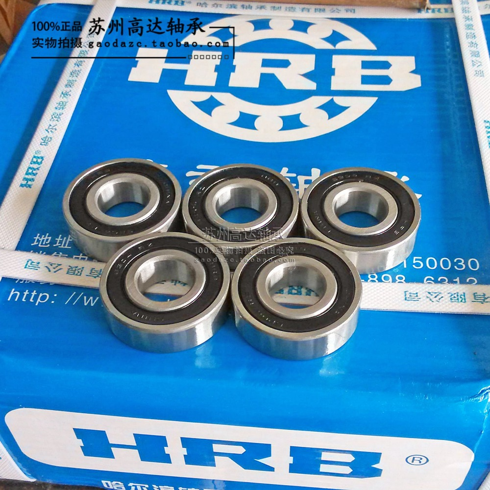 Harbin HRB deep groove ball bearings 6300 6301 6302 6303 6304 5 6 7 8 9 -2RZRS gcr15 6326 zz or 6326 2rs 130x280x58mm high precision deep groove ball bearings abec 1 p0