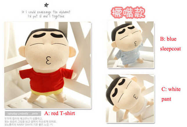 Candice Guo Hot Sale Q Expression Crayon Shin Chan Plush Toy JJ Elephant Lover Birthday