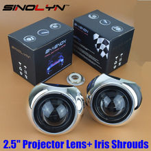 Car Styling Mini 2.5 inch HID Bixenon Projector Headlight Lens Automobiles Headlamp Lenses Retrofit Kit H1 Iris Shrouds H4 H7