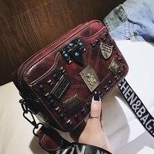 Metalowa plakietka aplikacje torebki nit małe kwadratowe torby Crossbody vintage pearl lock kobiety patchworkowa torebka moda na ramię torba