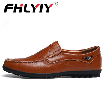 Genuine Leather Men's Casual Shoes Luxury Brand Mens Loafers Flats Breathable Slip on Black Driving Shoes Plus Size 38-47 1