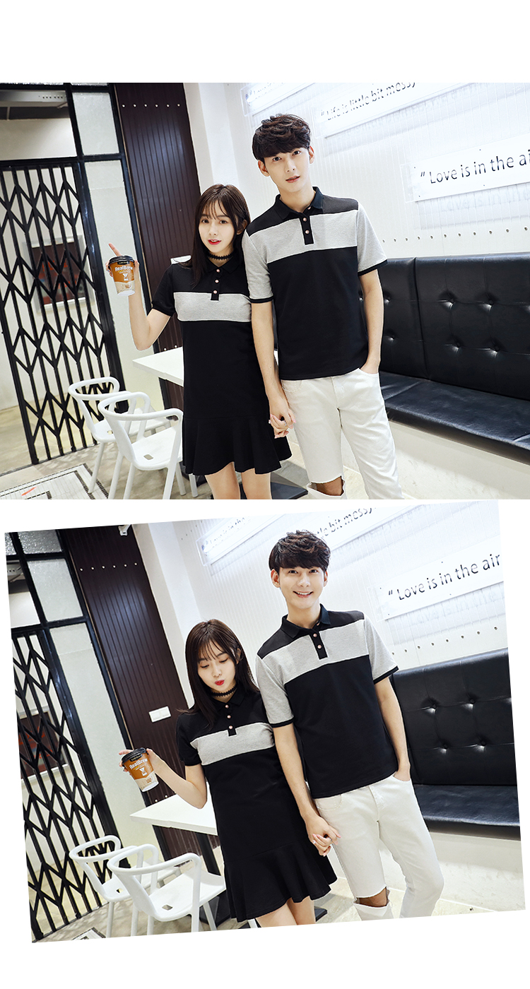 12 matching couple clothes
