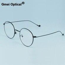 Gmei 광학 유행 Urltra Light 합금 안경 여성 및 남성 근시 독서 안경 프레임 라운드 안경 A1507