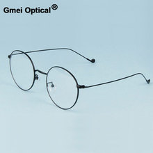 Gmei optique à la mode urltra light lunettes en alliage pour femmes et hommes myopie lecture lunettes montures rondes lunettes A1507