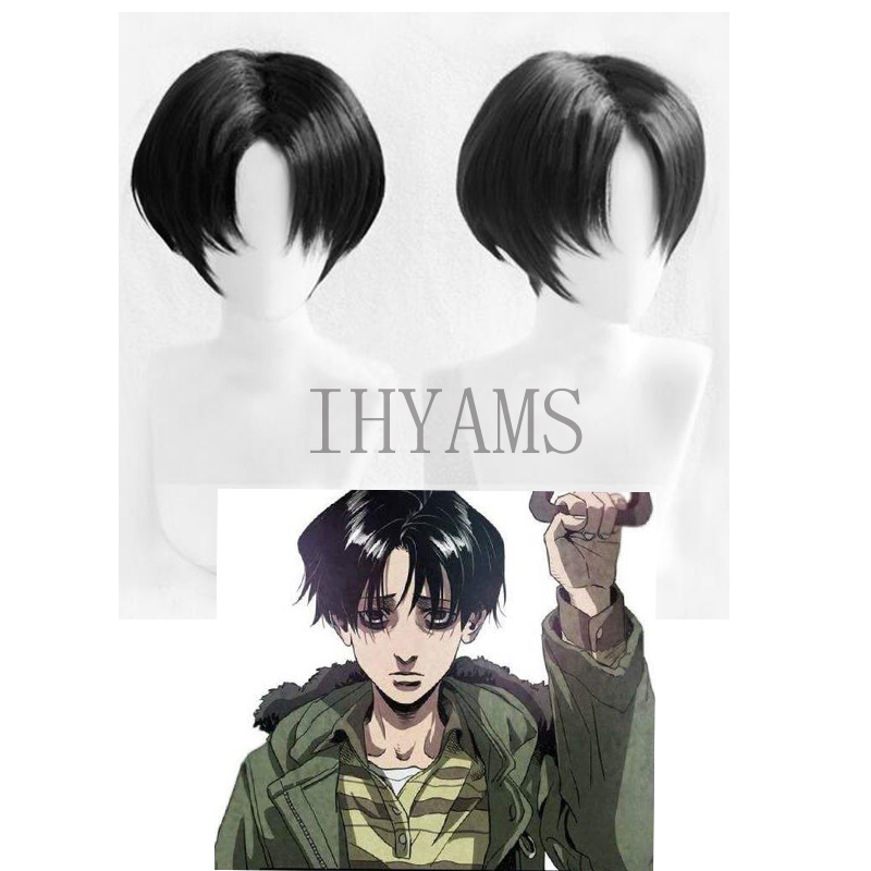 Killing Stalking Yoon Bum Yoonbum Short Black Heat Resistant Cosplay Costume Wig + Wig Cap