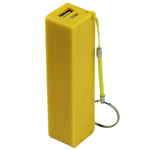 Ngân Hàng Điện cầm tay USB 18650 Bên Ngoài Pin Dự Phòng với Bộ Sạc + Key Chain Màu Sắc: Màu Vàng
