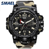 SMAEL Brand Sport LED Watches Fashion Male Clock Kaki Color 1545B 5Bars Swimming Camouflage Military Dual