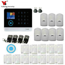 YoBang Security 3G WIFI GPRS SMS Home Alarm System Security PIR Sensor Android IOS APP Control Work With Wireless IP Camera .