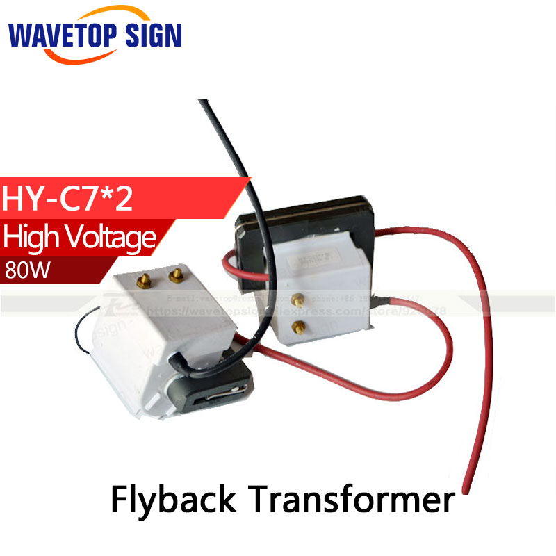 High Voltage Flyback Transformer  HY-C7*2 use for  80W  laser power supply  heigh voltage package use for 80W power box high voltage flyback transformer for co2 50w laser power supply