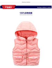 2016 Good Quality Children New Cotton Hooded Vest For Girls Boys Autumn Winter Coat Kid Fashion Outerwear Warm Vest for 18m-6T