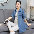 Autumn fashion women denim cardigan coat loose all-match shirt casual Windbreaker outwear  NZ-80-70