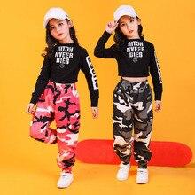 Детская одежда в стиле хип-хоп; толстовка; Топ; Укороченная рубашка; камуфляжные повседневные штаны для девочек; танцевальный костюм; одежда для бальных танцев