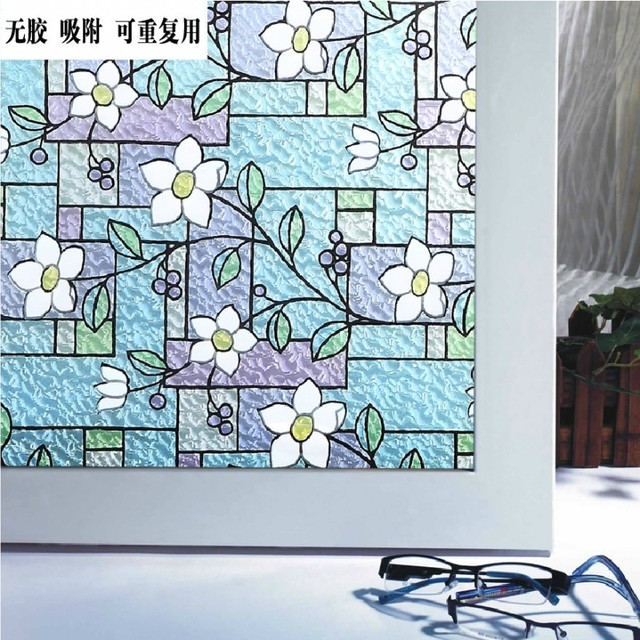 Aliexpress.com : Buy Colored frosted glass window film decorative ...